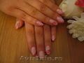 Extensii unghii - Modele profesionale, Mihaela Iasi